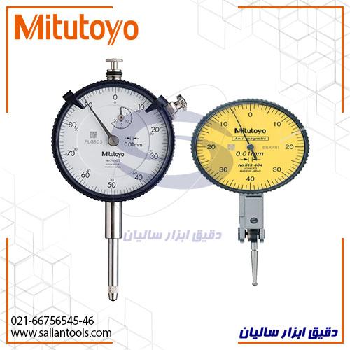 Mitutoyo Indicator & Test indicator – ساعت اندیکاتور و شیطونکی میتوتویو