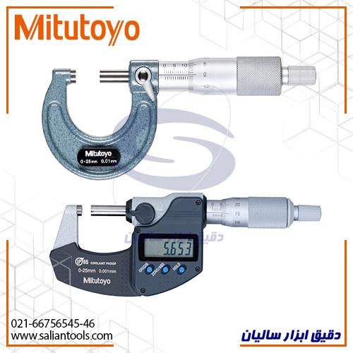 Mitutoyo Micrometer -میکرومتر میتوتویو