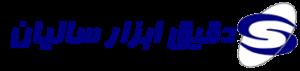 salianlogo